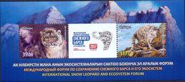 Kyrgyzstan 2017 Snow Leopard. Mountains. International Forum. M/S Perforated** - Kyrgyzstan