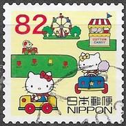 Japon  - Hello Kitty - Y&T N° 6617 - Oblitéré - 1989-... Empereur Akihito (Ere Heisei)