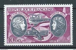 FRANCE 1972 . Poste Aérienne N° 47 Neuf ** (MNH) - Airmail