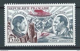 FRANCE 1973 . Poste Aérienne N° 48 Neuf ** (MNH) - Airmail