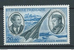FRANCE 1970 . Poste Aérienne N° 44 Neuf ** (MNH) - Airmail