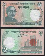 Bangladesh DEALER LOT ( 10 Pcs ) NEW - 2 Taka 2011 - UNC - Bangladesh