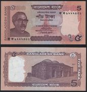 Bangladesh DEALER LOT ( 10 Pcs ) NEW - 5 Taka 2011 - UNC - Bangladesh