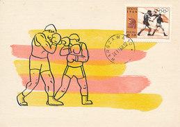 D31371 CARTE MAXIMUM CARD 1968 POLAND - BOXING OLYMPICS CP ORIGINAL - Boxing
