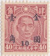 SI53D Cina China Chine 10/40 Rare Fine  Yuan China Stamp  Surcharge NO Gum - 1941-45 Cina Del Nord