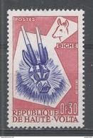 Upper Volta 1960. Scott #71 (MNG) Deer Mask - Haute-Volta (1958-1984)