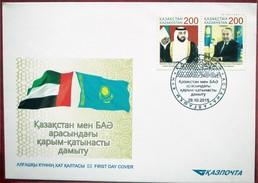 Kazakhstan  - UAE  2015  Joint Issue  FDC - Kazajstán