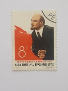 Stamps China. 1965. Mi 863. - Used Stamps