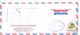 China Airmail Lion  Postal History Cover - 1949 - ... République Populaire