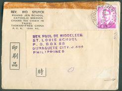 Lettre Affranchie à 3Fr. Baudouin Lunette Obl. Sc HALLE-BOOIENHOVEN 20-1-1964 Vers Le Philippines Via (au Verso) + TAIWA - Brieven En Documenten