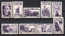 9 Viñetas Color Violeta  Homenaje A La URRS. - Vignettes De La Guerre Civile