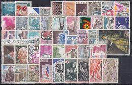 FRANCIA 1973 Nº 1737/1782 AÑO COMPLETO USADO - 1970-1979