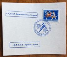 SPORT HANDBALL PALLAMANO  CAMPIONATO MONDIALE UNIVERSITARIO   TIMISOARA   ROMANIA  9-12/1/1975 ANNULLO EXPO FILATELICA - Pallamano