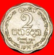 § BRITISH COMMONWEALTH: CEYLON ★ 2 CENTS 1971! LOW START★ NO RESERVE! - Sri Lanka