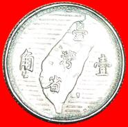 § TAIWAN: CHINA ★ 1 JIAO 44 (1955) LUSTER! LOW START★ NO RESERVE! Sun Yat-sen (1866-1925) - Taiwan