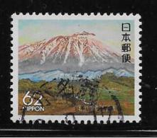 JAPAN 1990. USED  UNITRADE # Z 102,  MOUNT IWATE, USED - 1989-... Empereur Akihito (Ere Heisei)