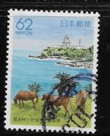JAPAN 1991. USED  UNITRADE # Z 106,  HORSES CAPE TOI, USED - 1989-... Empereur Akihito (Ere Heisei)