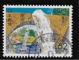 JAPAN 1991. USED  UNITRADE # Z 109,  TSUNJUN-KYO, BRIDGES  USED - 1989-... Empereur Akihito (Ere Heisei)