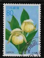 JAPAN, 1995. UNITRADE USED #Z165, LADY's SLIPPER REBUN ISLAND     USED - Used Stamps