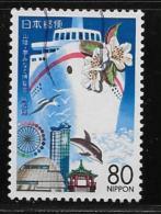 JAPAN, 1997. UNITRADE USED # Z219, SAN-IN YUME MINATO EXPO  USED - 1989-... Empereur Akihito (Ere Heisei)