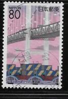 JAPAN, 1997. UNITRADE USED # Z225, TELECOM CENTER     USED - 1989-... Empereur Akihito (Ere Heisei)
