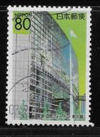 JAPAN, 1997. UNITRADE USED # Z227,  INTERNATIONAL FORUM  TOKYO USED - 1989-... Empereur Akihito (Ere Heisei)