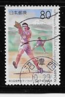 JAPAN, 1998, UNITRADE USED # Z246, 9th WORLD SOFTBALL CHAMPIONSHIPS   USED - 1989-... Empereur Akihito (Ere Heisei)