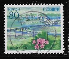 JAPAN, 1998, UNITRADE USED # Z257,  SETO OHASHI BRIDGE   USED - 1989-... Empereur Akihito (Ere Heisei)