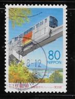 JAPAN, 1998, UNITRADE USED # Z261, TAMA MONORAIL  TOKYO  USED - 1989-... Empereur Akihito (Ere Heisei)