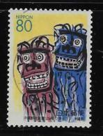 JAPAN 1999. UNITRADE USED # Z279,  POSTAL SERVICE In OKINAWA ,125th ANNIV.  USED - 1989-... Empereur Akihito (Ere Heisei)