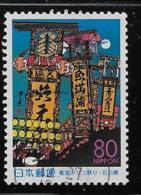 JAPAN  1999, UNITRADE USED # Z319, NOTO KIRIKO FESTIVAL   USED - 1989-... Empereur Akihito (Ere Heisei)