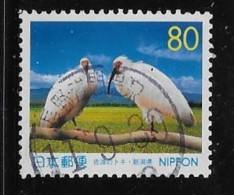 JAPAN  1999, UNITRADE USED # Z334, YOUYO YANGYANG     BIRDS    USED - 1989-... Empereur Akihito (Ere Heisei)