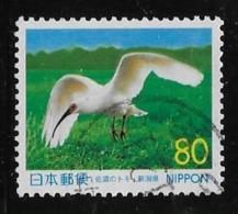 JAPAN  1999, UNITRADE USED # Z335, TOKI JAPANESES CRESTED IBIS  KIN USED - 1989-... Empereur Akihito (Ere Heisei)