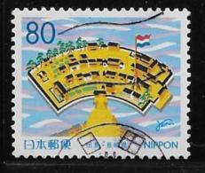 JAPAN  1999, UNITRADE USED # Z350,  ARTIFICIAL ISLAND  DEJIMA   NAGASAKI  USED - 1989-... Empereur Akihito (Ere Heisei)