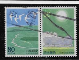 JAPAN  1999, UNITRADE USED # Z369a  YAMATO THREE MOUNTAINS & ISHIBUTAL TOMB USED - 1989-... Empereur Akihito (Ere Heisei)