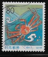 JAPAN  1999, SCOTT USED # Z372, CRAB                     USED - 1989-... Empereur Akihito (Ere Heisei)