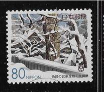 JAPAN 1999. YVERT#2717, USED SCOTT, # Z378, SAMURAI HOUSE , KAKUNODATE   SNOW HOUSE,  USED - 1989-... Empereur Akihito (Ere Heisei)