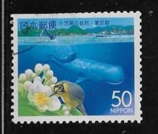 JAPAN 1999. UNITRADE USED , # Z379,  TOKYO SCENE  Bird, Flower, Water Whale   Used - 1989-... Empereur Akihito (Ere Heisei)