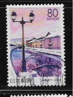 JAPAN 2000. UNITRADE USED , # Z385,  SNOW WORLD ( HOKKAIDO) STREET LANTERN, USED - 1989-... Empereur Akihito (Ere Heisei)