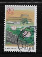 JAPAN 2000. UNITRADE USED , # Z391,  KORAKUAN GARDENS 300th ANNIV.TEMPLE, FLOWERS  USED - 1989-... Empereur Akihito (Ere Heisei)