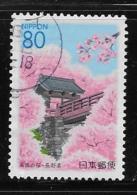 JAPAN 2000. UNITRADE USED , # Z394,  KCHERRE BLOSSOMS In TAKATO (NAGANO) FLOWERS  USED - 1989-... Empereur Akihito (Ere Heisei)