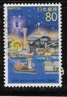 JAPAN 2001,  UNITRADE USED , # Z456  USED, - 1989-... Empereur Akihito (Ere Heisei)