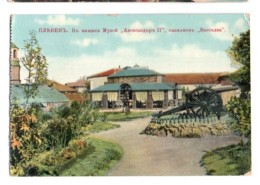 Bulgarie 004, Pleven, Musée Alexandre II, D'un Carnet - Bulgarien