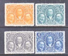 Old China 243-6  * - 1912-1949 Republic