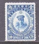 Old China 282   * - 1912-1949 Republic