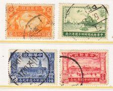 Old China  335-8   (o) - 1912-1949 Republic