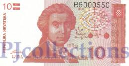 CROATIA 10 DINARA 1991 PICK 18a UNC - Croatie
