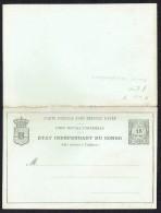 1889  Carte Postale Avec Réponse Payée 15 Cent. Noir Sur Vert Pâle Non-utilisée Un Peu De Séparation. - Belgisch-Kongo