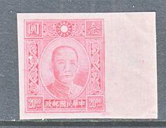 Old China  508    * - 1912-1949 Republic