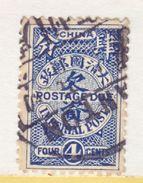 Old China  J 10   (o) - 1912-1949 Republiek